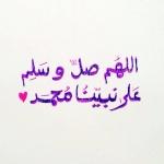 رفيدة roufaida