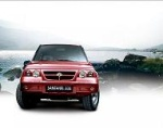 Little Big Vitara