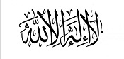 منتدى قصص المتعافين من الوسواس القهري 14824-33