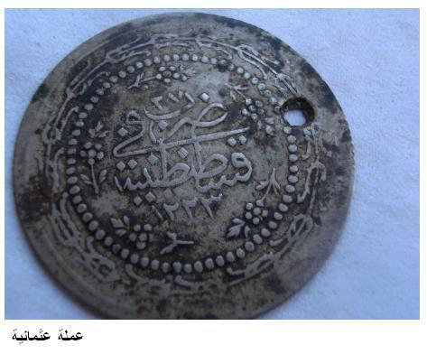 العملات - العملات العثمانية Ouuo_o11