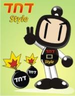 TNT Style