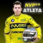 nvp_atleta