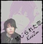 Kax2m