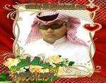 أبوعبدالله النسيمي