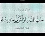 shahid.bsee1437