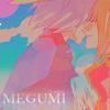 Megumi O Hime Sama