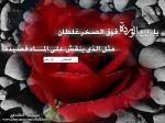 المستعين بالله
