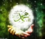 نورس الاسلام